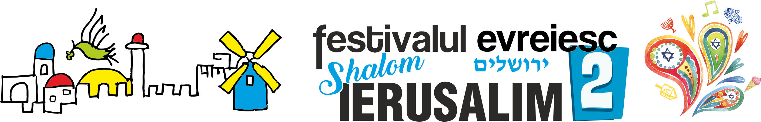 "Festivalul Evreiesc ""Shalom Ierusalim"" 2018"